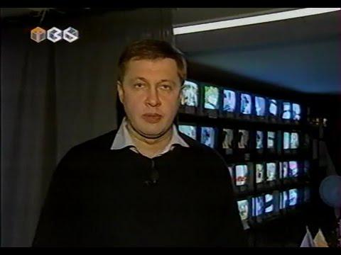 Один день Кирилла Набутова. Шоу За стеклом (ТВ6, 2001г.) - YouTube 2d56fe0cd09