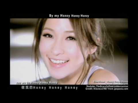 Elva Hsiao - Honey Eng Sub