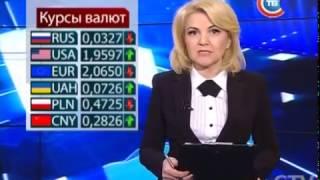 Новости экономики за 09.01.2017