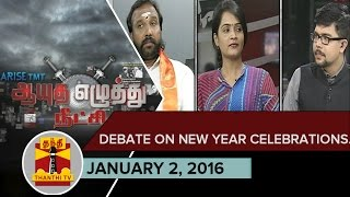 Ayutha Ezhuthu Neetchi : Debate on New year Celebrations (2/1/2016)