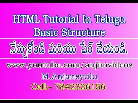 Html tutorial In telugu | Html Basic structure in telugu ...