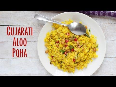 Gujarati Aloo Poha Recipe by Gopi | Gujarati Batata Poha Recipe