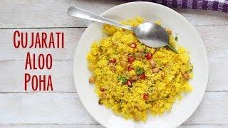 Video Gujarati Aloo Poha Recipe by Gopi   Gujarati Batata Poha Recipe download MP3, 3GP, MP4, WEBM, AVI, FLV Juli 2018