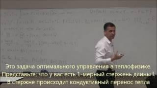 Оптимальное управление параболическими уравнениями (перевод 1)