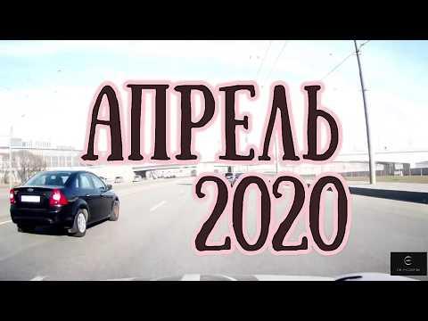 Гороскоп на АПРЕЛЬ 2020   Елена Соболева