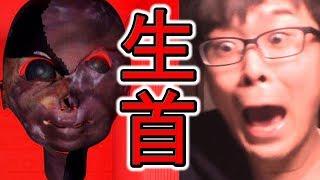 【心霊生活10日目】笑う生首…13怪談Part③