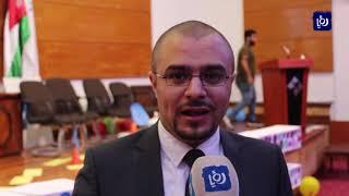 انطلاق فعاليات ملتقى الجامعات الأردنية في العقبة - (9-9-2019)