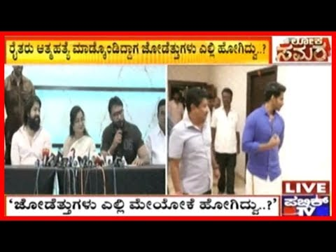 JDS Party Members Slam Challenging Star Darshan And Rocking Star Yash On Facebook