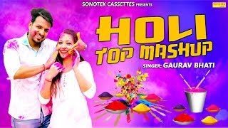 Holi Top Mashup Gaurav Bhati Ishika Tomar Latest Haryanvi Songs Haryanavi 2019 DJ Songs