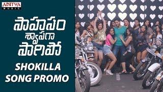 Download Hindi Video Songs - AR Rahman | Shokilla Song Promo | Saahasam Swaasaga Saagipo | NagaChaitanya, GauthamMenon