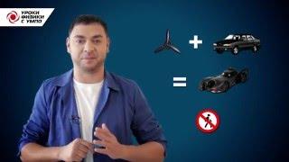 Уроки физики с УМПО.  Аэродинамика