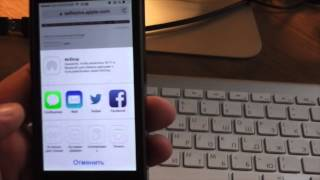 видео Прямая печать с iPhone