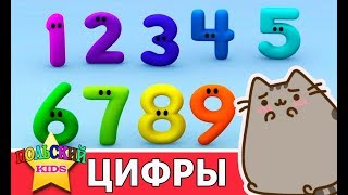 Урок 4 - Польский язык для детей | Польська мова для дітей
