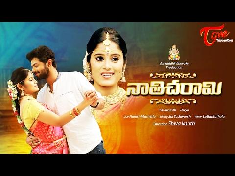 Nathi Charami || Latest Telugu Short Film 2017 || By Shiva Kanth