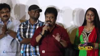 Ayvukkoodam Audio Launch | Galatta Tamil
