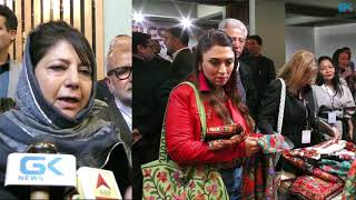 Mehbooba hopes buyer-seller meet boosts our exports and tourism