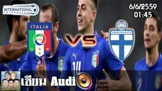 Italy vs Finland 6.6.2559
