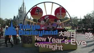 Video Celebrating New Year's Eve in Tokyo download MP3, 3GP, MP4, WEBM, AVI, FLV Juli 2018