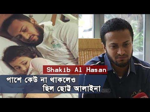 খুব দ্রুতই ফিরছেন সাকিব, কিন্তু কবে থেকে? | Shakib Al Hasan | Somoy TV