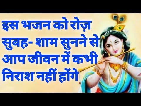Superhit Arti मन म बस कर त र म रत उत र म ग र धर त र आरत Acharya Mukesh Bhardwaj Ji Youtube