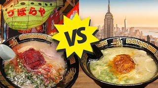 Download Ramen in JAPAN vs. Ramen in NEW YORK: Ichiran Ramen Review Mp3 and Videos
