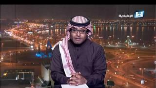 حديث ناقدي المنتصف عن اجتماع الاتحاد السعودي المرتقب والهيكلة