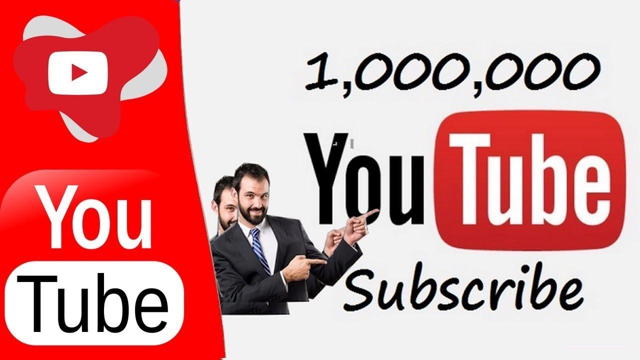 زيادة عدد المشتركين المشاهدات اللايك على اليوتوب بطريقة شرعية ومضمونة 100