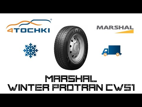 Winter PorTran CW51