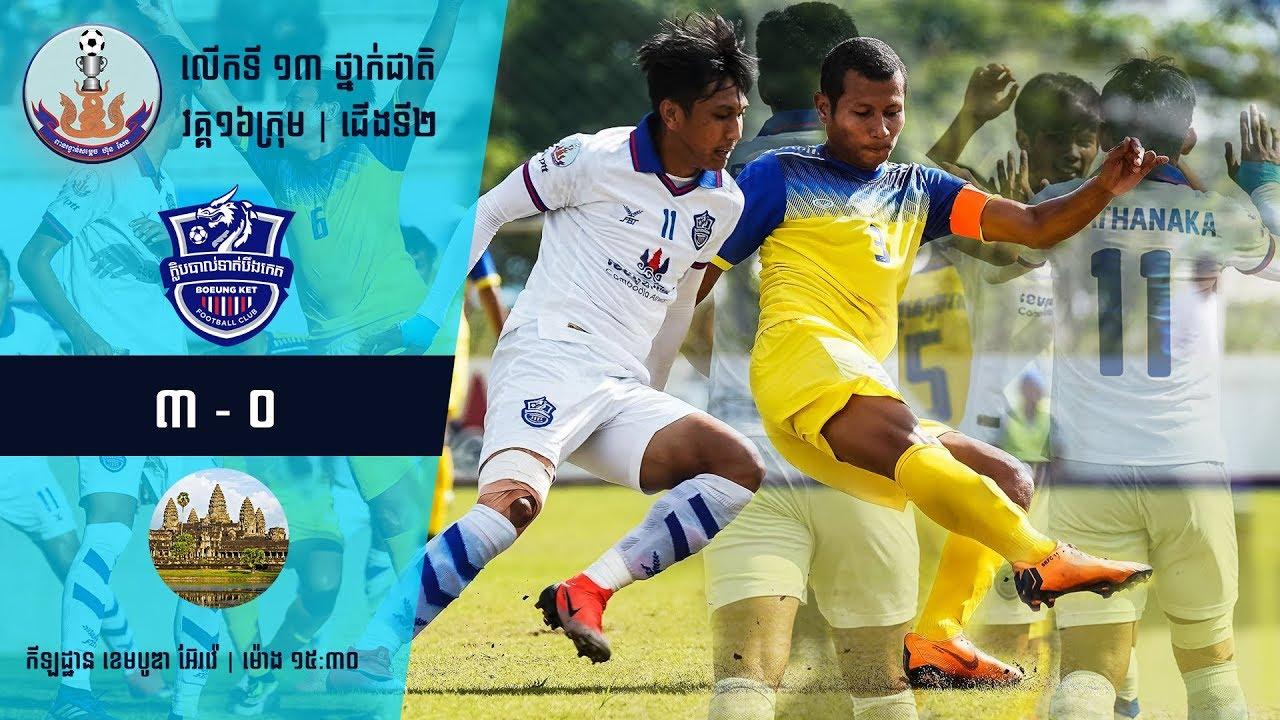 [HSC-2019] Boeung Ket FC (3:0) Siem Reap Province