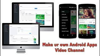 Create Android Video App in 15 Minutes
