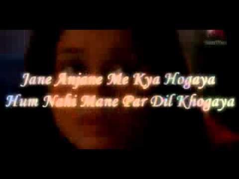 Navya Bekaboo Song Lyrics By Shubham Chakravarty