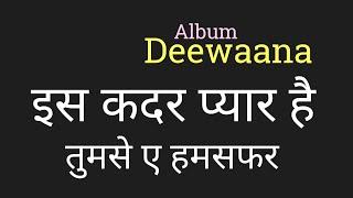 Is Kadar Pyar Hai Lyrics Hindi इस कदर प्यार है Is Qadar