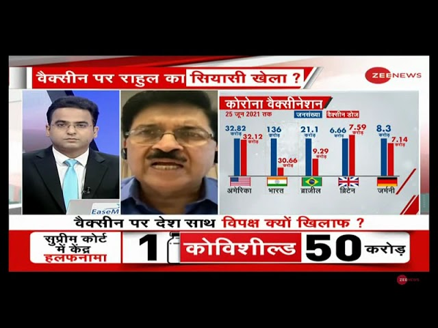 Increase COVID-19 vaccination rates in India, Dr. Ravi Malik on Zee News