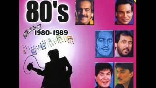 Andy & Kouros (Niloofar) - Best of 80