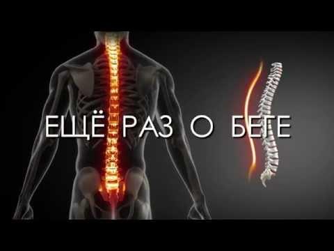 Лечение межпозвонковой грыжи - лечение грыжи диска