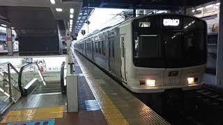 【博多駅・811系・普通】811系PM7609普通肥前山口行発車シーン