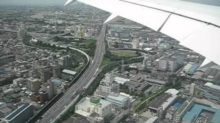 伊丹空港着陸 787 小刻みなフラップの動き 019 thumbnail
