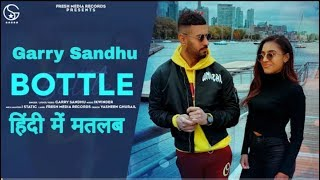 Bottle Garry Sandhu Meaning In Hindi Latest Punjabi Song 2019