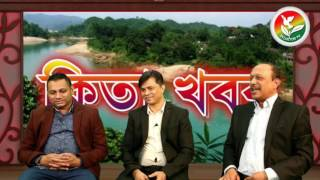Watch LIVE Sylheti talk show