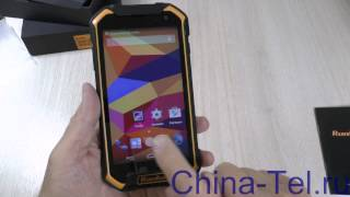 runbo F1 new rugged phone