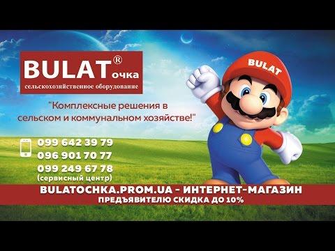 BULATochka.prom.ua Грабли