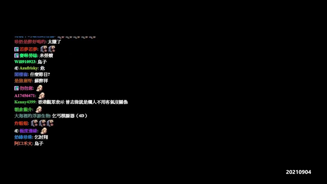 Download 【LNG】2021SEP 書志翔Bagel咬