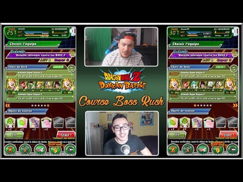 Course Boss Rush Team Tec Vs Sussucre - Dokkan Battle