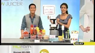 Hurom Hu-500  เครื่องสกัดน้ำผักผลไม้