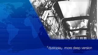 IROGARE - New World