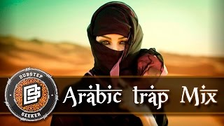 ✵┋BEST ARABIC TRAP MUSIC MIX - II - 2015┋✵