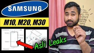 Samsung M10,M20, M30 Latest Leaks : Price, Triple Camera, Processor, Specification !