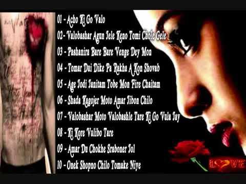 Bangla Sad Songs For Broken Hearts Full Audio Album 11 08 13 PM