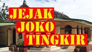 Video INILAH Makam Joko Tingkir alias Mas Karebet di Sragen Jawa Tengah download MP3, 3GP, MP4, WEBM, AVI, FLV Agustus 2018