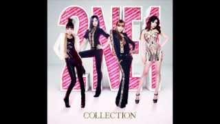 2NE1-Like A Virgin (Full version) [AUDIO+DL]